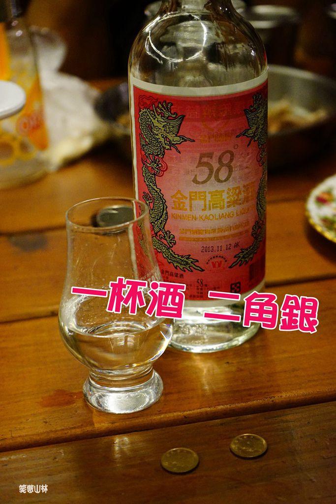 笑傲山林第45露_半月彎104-06-27 (141).jpg