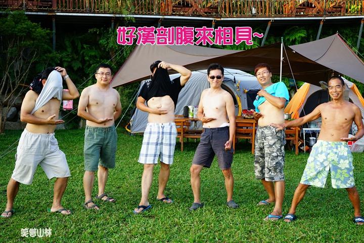 笑傲山林第45露_半月彎104-06-27 (146).jpg