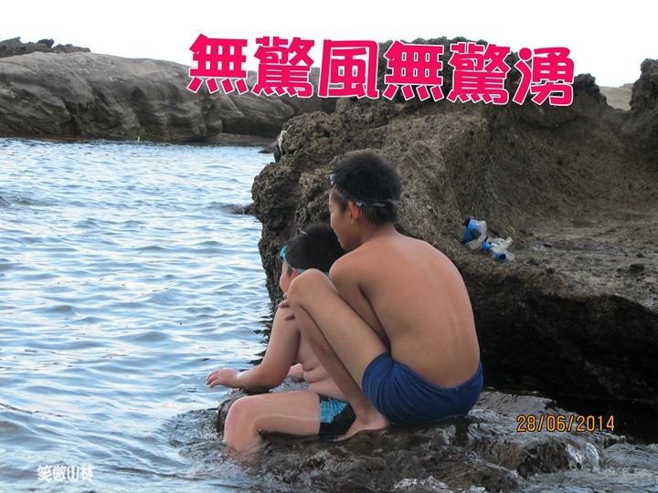 笑傲山林第45露_半月彎104-06-27 (147).jpg