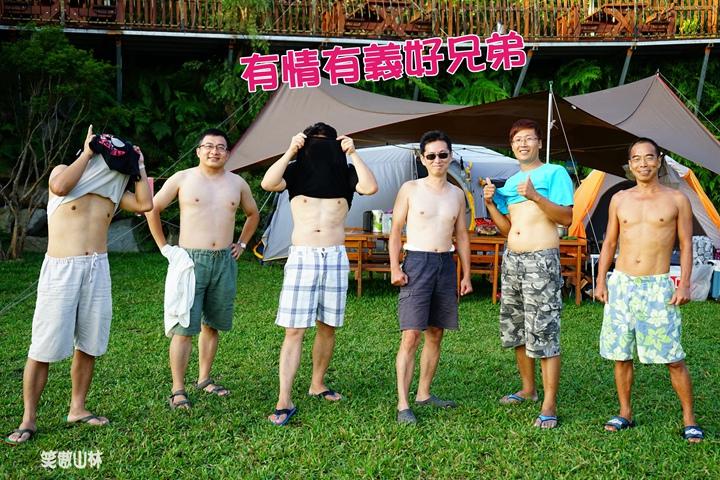 笑傲山林第45露_半月彎104-06-27 (148).jpg