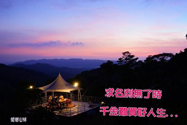 笑傲山林第45露_半月彎104-06-27 (150).jpg