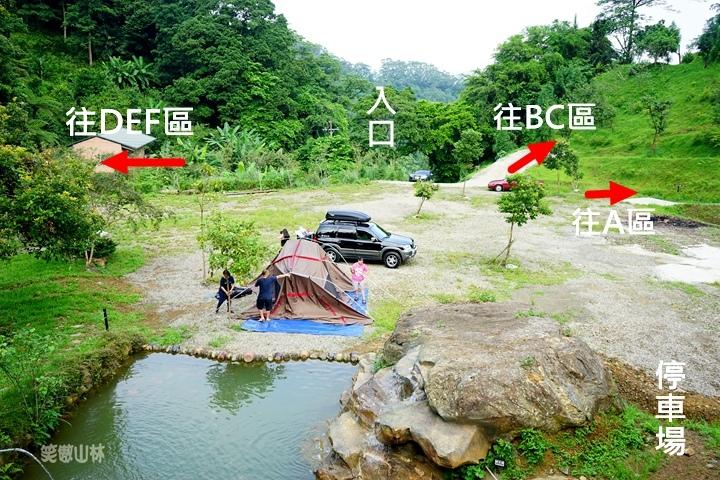 野漾露營會館 (20).jpg