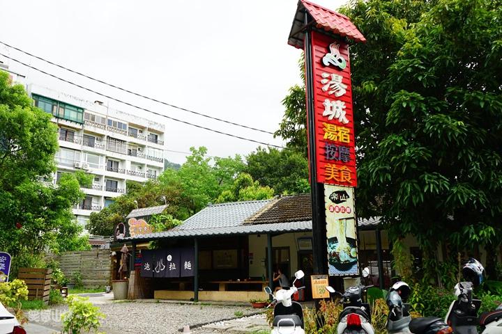笑傲山林_武荖坑 (2).JPG