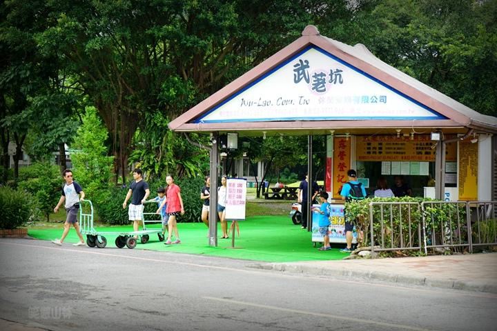 笑傲山林_武荖坑 (14).JPG