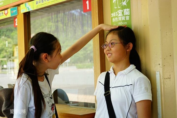 笑傲山林_武荖坑 (104).JPG