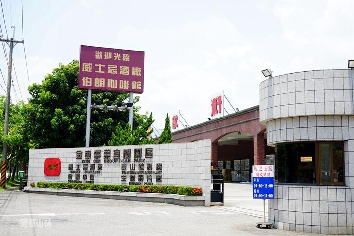 笑傲山林_武荖坑 (127).JPG