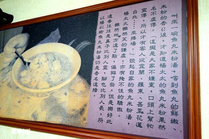 笑傲山林_武荖坑 (147).JPG