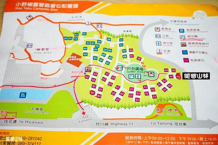笑傲山林 台東小野柳 (15).jpg