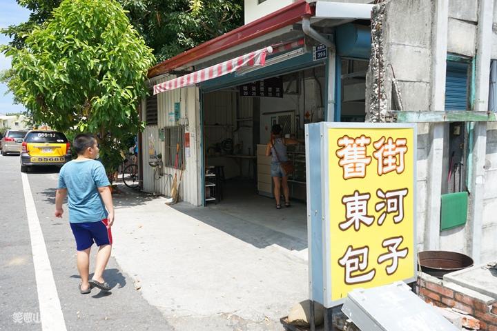 笑傲山林 台東小野柳 (105).jpg