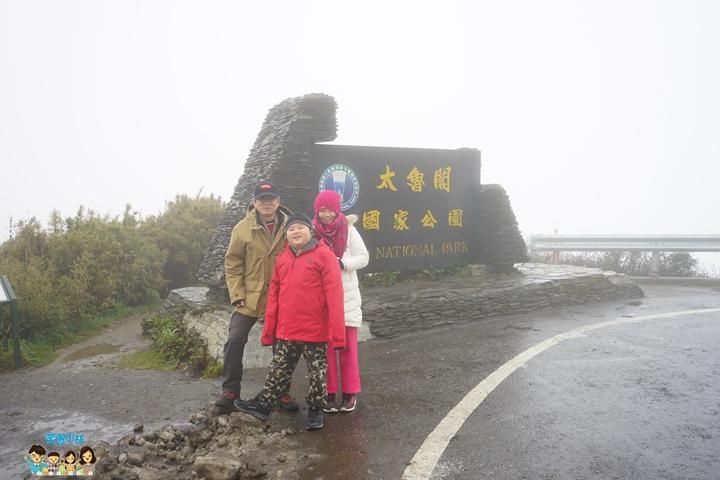合歡山迎接霸王寒流 (18).JPG
