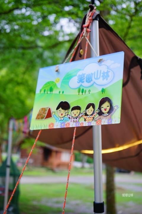 105-04-27 與東森幼幼台一起露營去 不遠山莊 (125).jpg