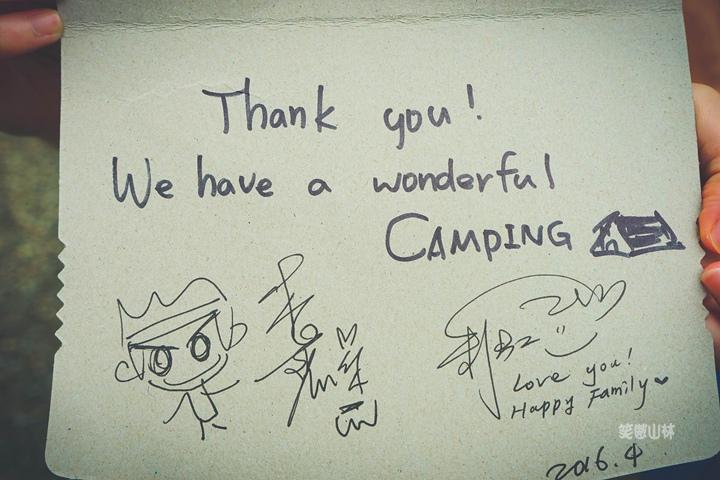 105-04-28 與東森幼幼台一起露營去 不遠山莊 (202).jpg