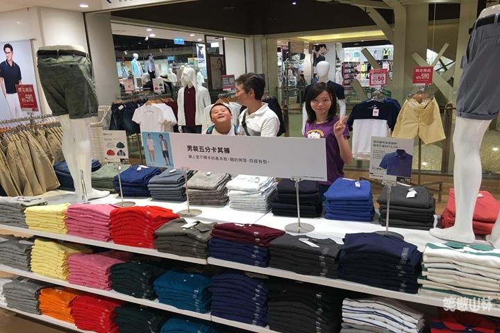 105-04-16 台北談節目事宜與採購 (4)