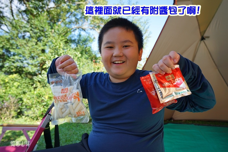 105-12-24 第83露 新竹尖石春文草堂耶誕露 (36).jpg