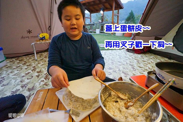 105-12-24 第83露 新竹尖石春文草堂耶誕露 (60).jpg
