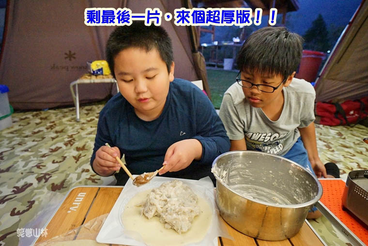 105-12-24 第83露 新竹尖石春文草堂耶誕露 (66).jpg