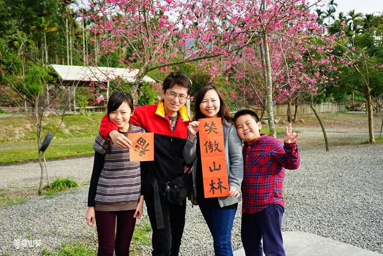 104-01-30 34露黃金森林  (170)