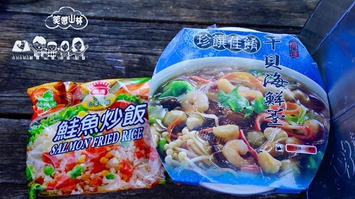 早 干貝海鮮羹粥 (3)