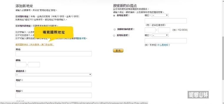 Amazon 畫面5.jpg