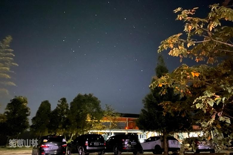108-11-09~10 第130露 新竹尖石 天湖露營區(高二&國二) (128).JPG