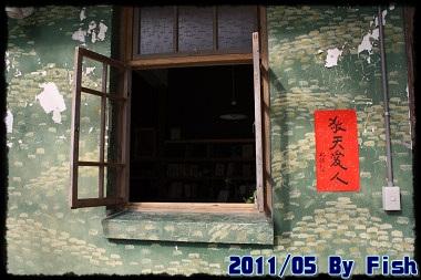 IMG_1478.jpg