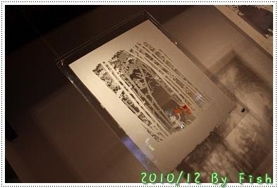 IMG_9251.jpg
