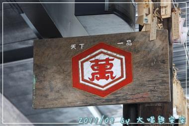 DPP_0228.jpg
