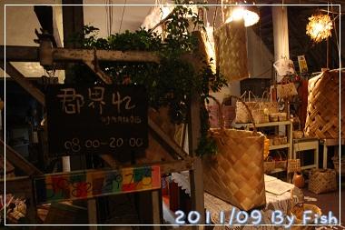 IMG_4742.jpg