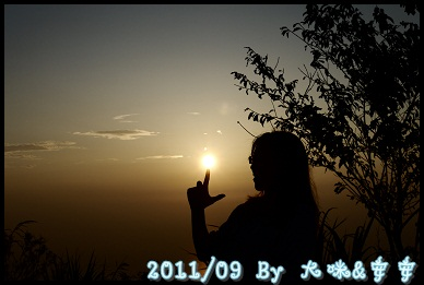 P1070076.jpg