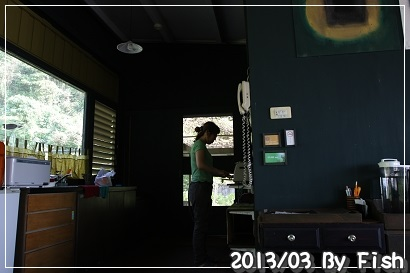 IMG_1333