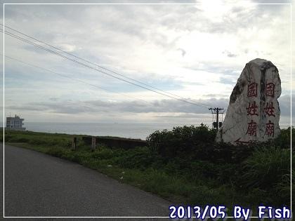 IMG_7258.jpg