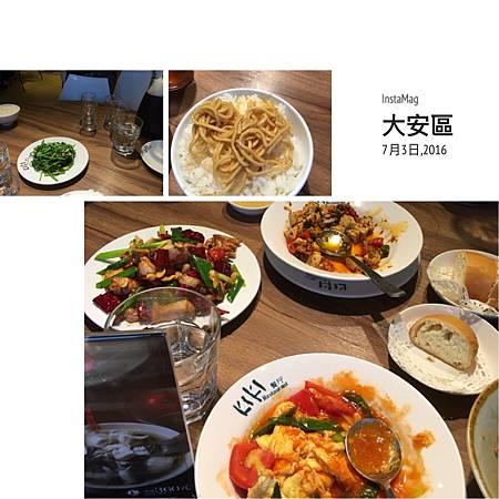 S__5029993.jpg