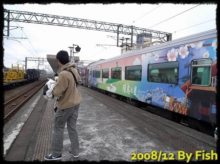 R0016470.JPG