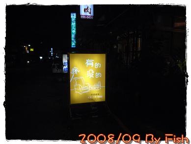 R0013563.jpg