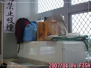 DSC01816.jpg