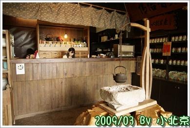 2009_03_28~29_花蓮【住海邊】民宿_077.jpg