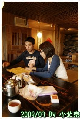2009_03_28~29_花蓮【住海邊】民宿_078.jpg