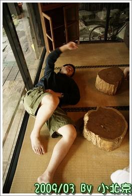 2009_03_28~29_花蓮【住海邊】民宿_079.jpg