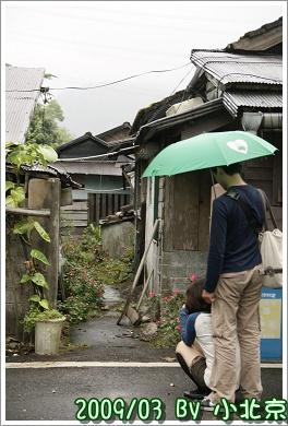 2009_03_28~29_花蓮【住海邊】民宿_095.jpg