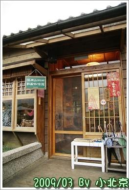 2009_03_28~29_花蓮【住海邊】民宿_099.jpg