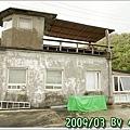 2009_03_28~29_花蓮【住海邊】民宿_132.jpg
