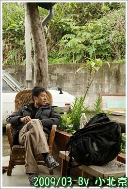 2009_03_28~29_花蓮【住海邊】民宿_172.jpg