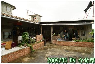 2009_03_28~29_花蓮【住海邊】民宿_175.jpg