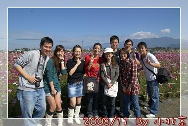 2008_11_22~23_研究所班遊(新社花海˙溪頭)_016.jpg