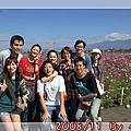 2008_11_22~23_研究所班遊(新社花海˙溪頭)_017.jpg