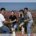 2008_11_22~23_研究所班遊(新社花海˙溪頭)_040.jpg