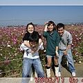 2008_11_22~23_研究所班遊(新社花海˙溪頭)_041.jpg