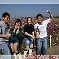 2008_11_22~23_研究所班遊(新社花海˙溪頭)_045.jpg