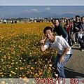 2008_11_22~23_研究所班遊(新社花海˙溪頭)_050.jpg