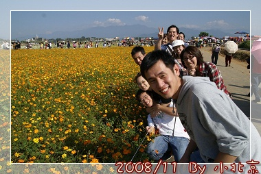 2008_11_22~23_研究所班遊(新社花海˙溪頭)_053.jpg